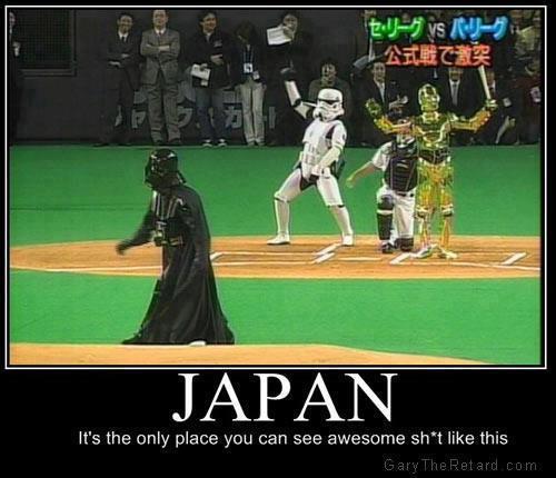 Lustiges zu StarWars - Seite 3 Japan_StarWarsBaseball